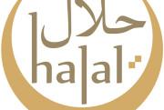 Baš Burek proizvodi nositelji Halal certifikata